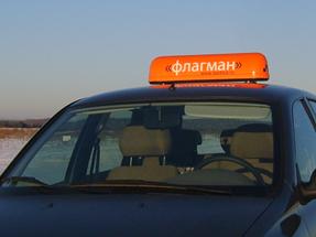 Шашки такси «Флагман Евро»