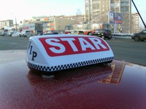 Шашки такси «Star Евро»
