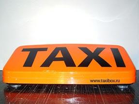 Шашки на такси «Форсаж Плюс Евро»