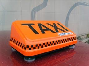 Шашки на такси «Форсаж Евро»