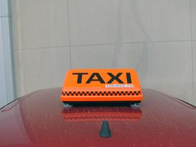 Шашки такси «Форсаж Евро»