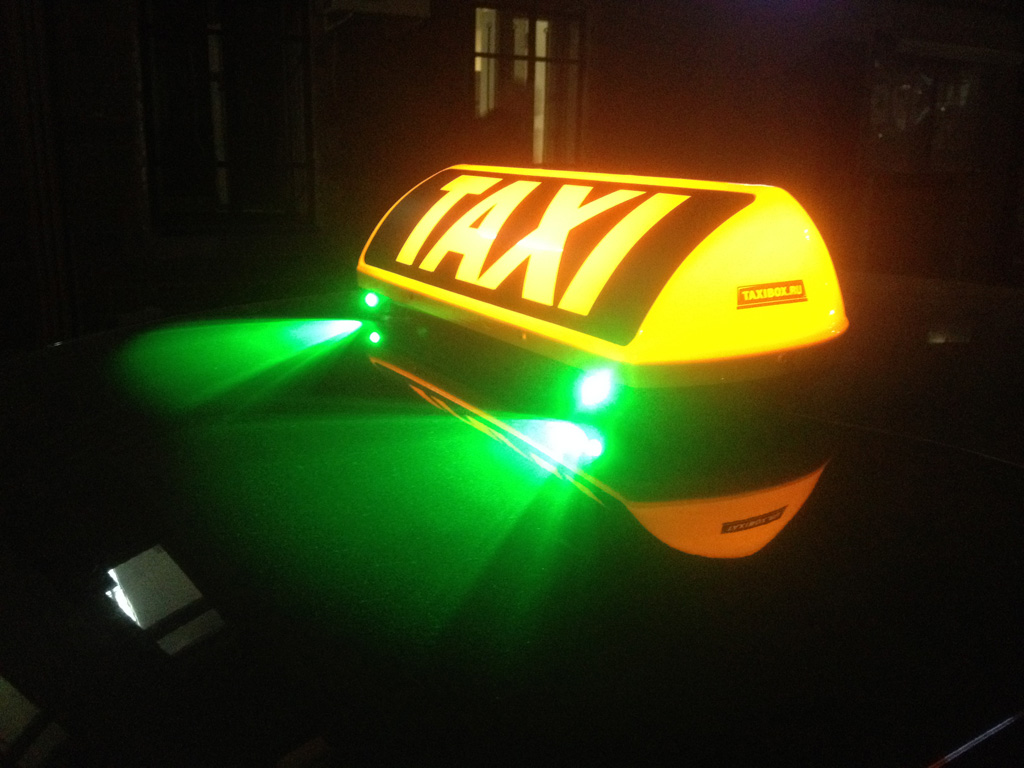 Magnetic Taxi Roof Sign 171 Forward 1 187