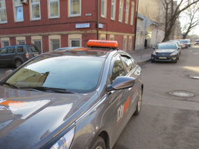 Шашки такси «Форвард - 1»