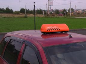 Шашки такси «Форвард - 3»