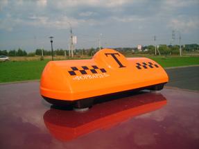Шашки такси «Форвард - 5»