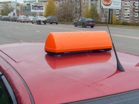 Шашки такси «Форвард - 6»