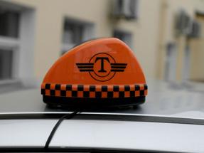 Шашки такси «Форвард Мини»