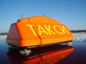 Шашки такси «Джет 'C' Евро»