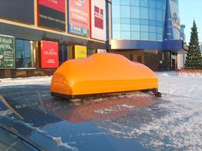 Шашки такси «Крым»