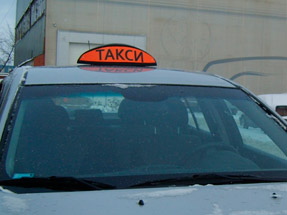 Шашки такси «Лондон-AV» в европейском стиле