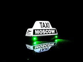 Шашки такси «Такси Марсель / Taxi Marseille»