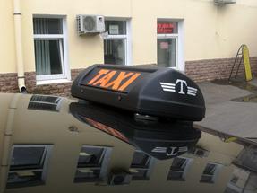 Шашки такси «Метрополь-AV»