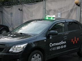 Шашки такси «Метрополь Special»