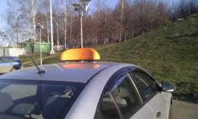 Шашки такси «Луна»