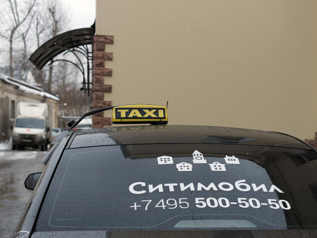 Шашка такси на кронштейне «Смарт»
