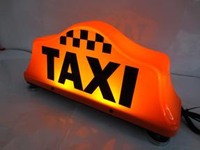 Шашка такси «Наполеон Евро»