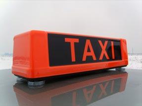 Шашка такси «Нью-Йорк»