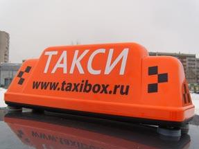 Шашки такси «Омега Плюс Евро»