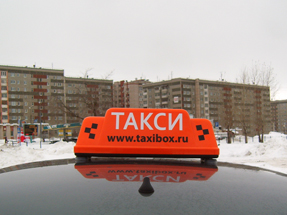 Шашки на такси «Омега Плюс Евро»