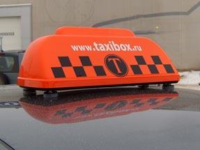 Шашки такси «Пилот L Евро»