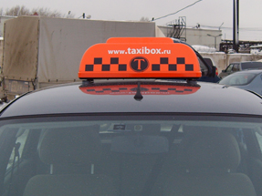 Шашки на такси «Пилот L Евро»