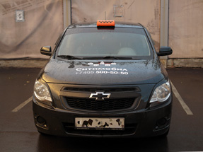Шашки такси «Ретро Мини»