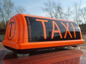 Шашки такси «Премьер Евро»