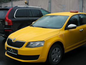 Шашки такси «Таксопарк - 3»