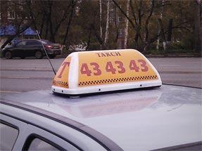 Шашка такси «Триумф Евро»