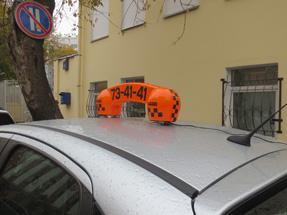 Шашки такси «Алло Ретро Евро»
