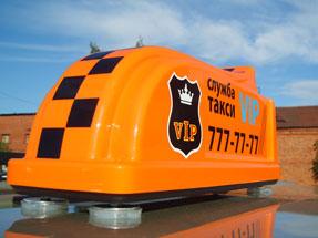 Шашки такси «ВИП / VIP»