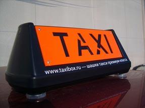 Шашки такси «Зенит-Антивандальная Евро»