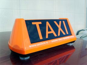 Taxi Light. Taxi Sign. Taxi Lamp.