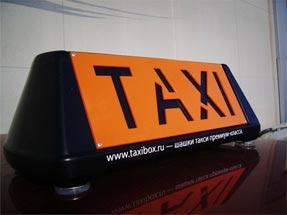 Шашки такси «Зенит-AV Плюс Евро»