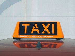 Шашки такси «Зенит Плюс Евро»