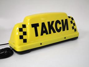 Шашки такси «Омега Евро»