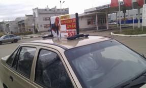 Тонкий световой короб на такси «Slim Lightbox»