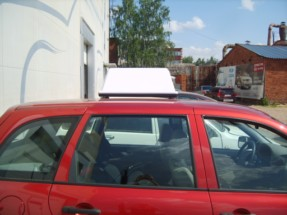 Знак учебный автомобиль машина для автошкол «Призма Евро»