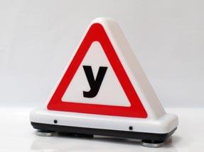 Учебный знак для автошкол «Буква У»