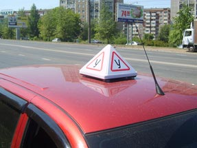 Driving School or Instructor Roof Sign