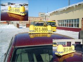 Шашки на такси «Башня Стандарт»