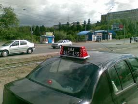 Шашка такси «Мария»
