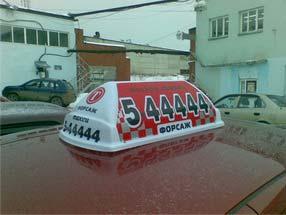 Рекламный световой короб на такси «Реклама мини»